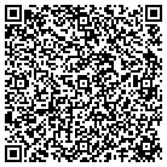 QR-код с контактной информацией организации СПД Трояненко