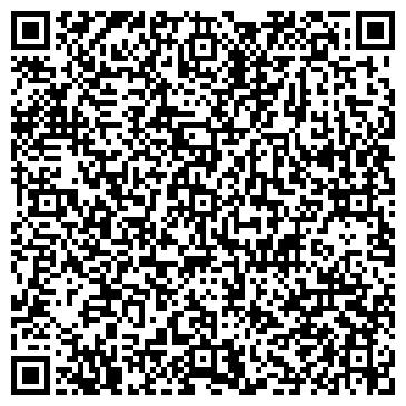 QR-код с контактной информацией организации Общество с ограниченной ответственностью ООО Cтудия «Витраж Арт»