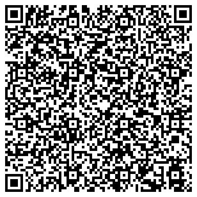 QR-код с контактной информацией организации ДЕРЖАВНЕ ПІДПРИЄМСТВО