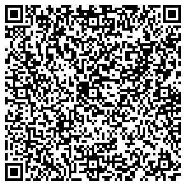 QR-код с контактной информацией организации ООО «Волынское лесоперерабатывающее предприятие»