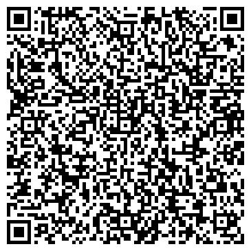 """QR-код с контактной информацией организации ООО """"Химэкселен"""""""