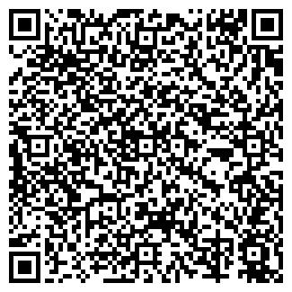 QR-код с контактной информацией организации Эвра