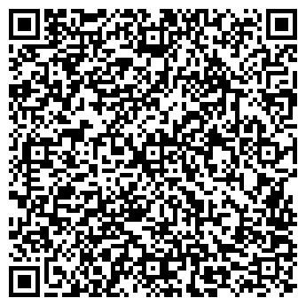 QR-код с контактной информацией организации АПТЕКА №392 АЙБОЛИТ (ГП)