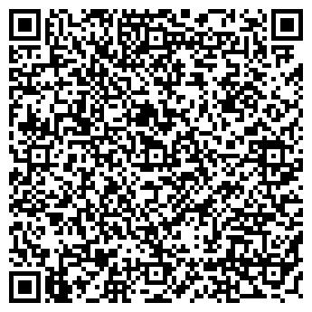 QR-код с контактной информацией организации Салон-магазин «Каминофф»