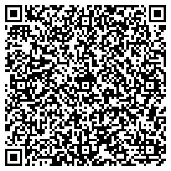 """QR-код с контактной информацией организации Компания """"Строй"""""""