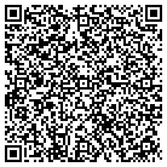 QR-код с контактной информацией организации СветланаСтрой