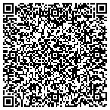 QR-код с контактной информацией организации ТОВ «АКАДЕМИЯ ВОДНЫХ ТЕХНОЛОГИЙ»
