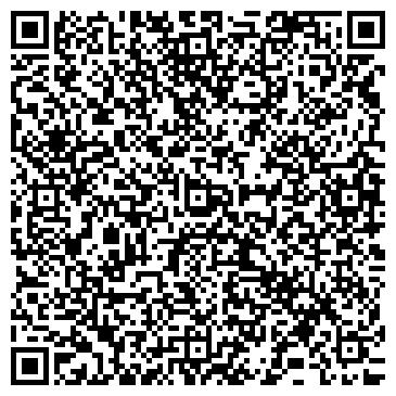 QR-код с контактной информацией организации ТОО СИСТЕМА КАБЕЛЬНОГО ТЕЛЕВИДЕНИЯ