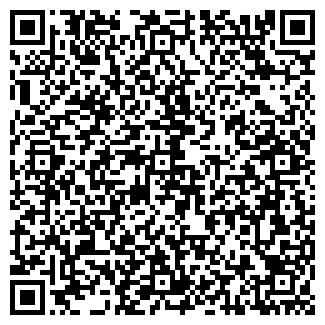 QR-код с контактной информацией организации ОРГТЕХПОЛИГРАФ