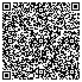 QR-код с контактной информацией организации Вебос, ООО