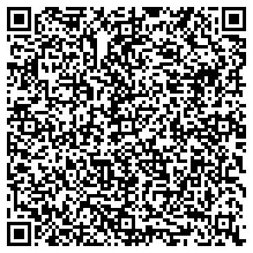 QR-код с контактной информацией организации Люксор Строй, ООО