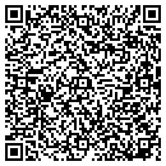 QR-код с контактной информацией организации Элит-Фасад
