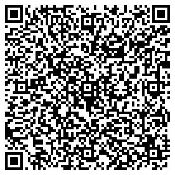 QR-код с контактной информацией организации ИМ. ЧЕРНИКОВА, ЗАО