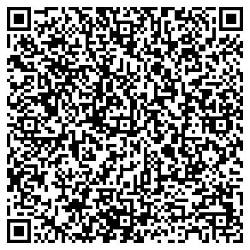 QR-код с контактной информацией организации Алстек, ЧП (ГудБуд)