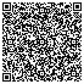 QR-код с контактной информацией организации УкрРемДорСтрой, ООО
