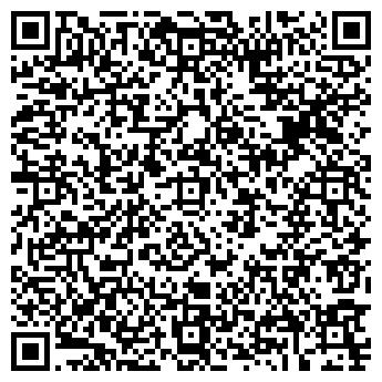QR-код с контактной информацией организации Терминал-2000, ООО