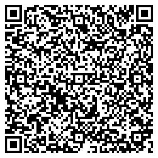 QR-код с контактной информацией организации WaterBoss