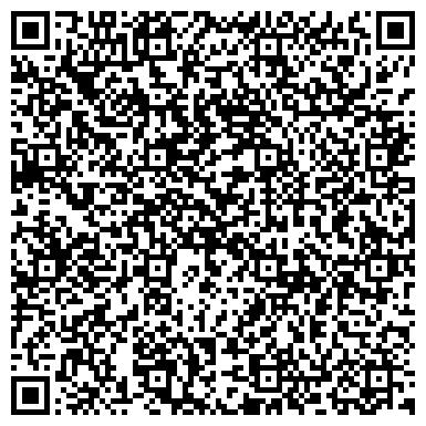 QR-код с контактной информацией организации Кровельная мастерская ДАХ-Комплект, ЧП