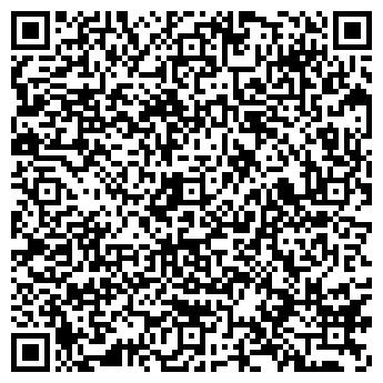 QR-код с контактной информацией организации Пико, ООО