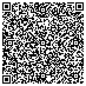 QR-код с контактной информацией организации Лесоруб, ООО