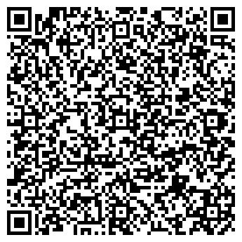 QR-код с контактной информацией организации Конструктор Дом, ООО