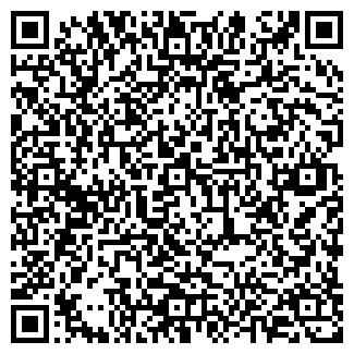 QR-код с контактной информацией организации Вуд Эксперт, ЧП (WoodExpert)
