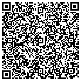 QR-код с контактной информацией организации ТЕКТУМ 21 век, ООО