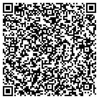 QR-код с контактной информацией организации Веста групп, ООО