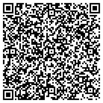 QR-код с контактной информацией организации ДПК-ЛТД, ООО