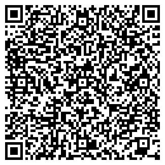 QR-код с контактной информацией организации Степ, ООО