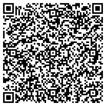 QR-код с контактной информацией организации СтройУниверсал, ЧП