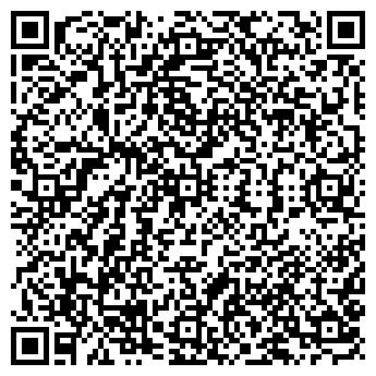 QR-код с контактной информацией организации ВИСТ-СТРОЙ
