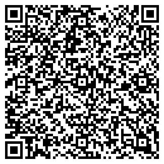 QR-код с контактной информацией организации САЛЬВЕ!