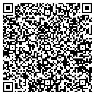 QR-код с контактной информацией организации Гратион