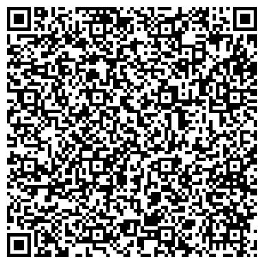 QR-код с контактной информацией организации Кровельно-фасадный центр, ООО