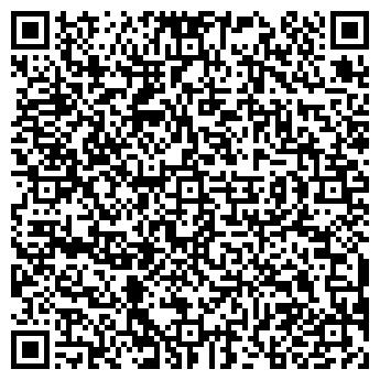 QR-код с контактной информацией организации Общество с ограниченной ответственностью ООО КВИНС