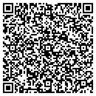 QR-код с контактной информацией организации Фаско