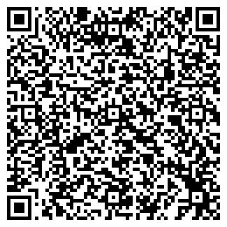 QR-код с контактной информацией организации ЧП Ком