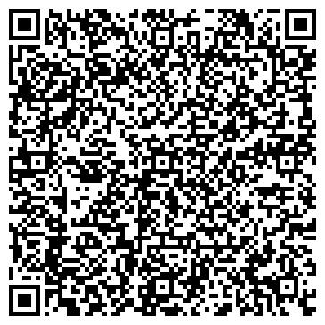 QR-код с контактной информацией организации ООО Строй Сервис