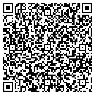 """QR-код с контактной информацией организации ООО """"УниСиБ"""""""