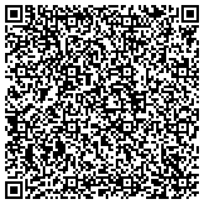 QR-код с контактной информацией организации ВОЛГОДОНСКИЙ ЭЛЕКТРОДНЫЙ ЗАВОД, ООО