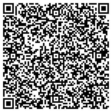 """QR-код с контактной информацией организации фирма """"Капитан"""""""