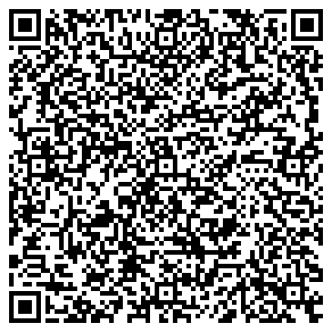 QR-код с контактной информацией организации ЧП «Инфрасервис», Частное предприятие