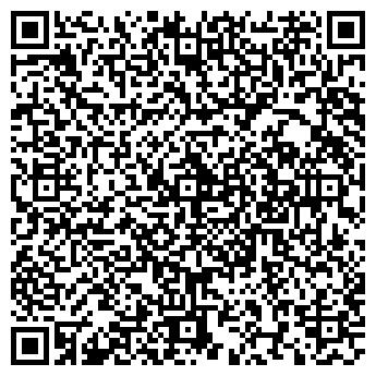 QR-код с контактной информацией организации Древсервис, ЧП