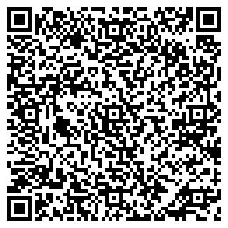 QR-код с контактной информацией организации ДОН БУМАГА, ООО