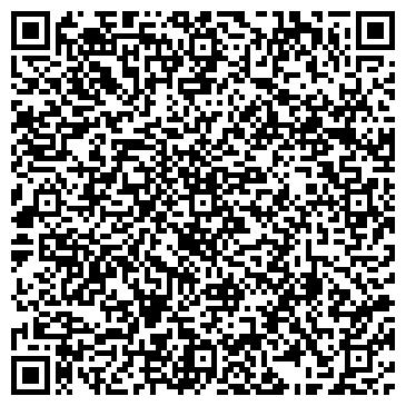 QR-код с контактной информацией организации Спецстройтехника, ООО