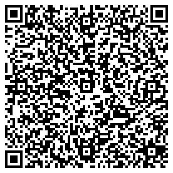 QR-код с контактной информацией организации Арт Климат, ЧП