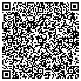 QR-код с контактной информацией организации D&K, Представительство