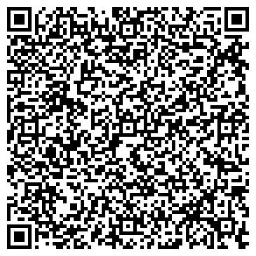 QR-код с контактной информацией организации Арм Электро, ООО
