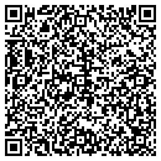 QR-код с контактной информацией организации ГОФРОТАРА, ЗАО
